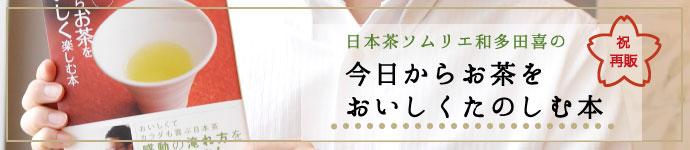 shopHP_top_690x150_yoshibook.jpg