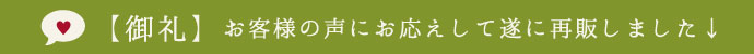 shopHP_top_690x50_yoshibook.jpg